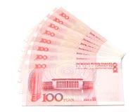 Renminbi imagen de archivo libre de regalías