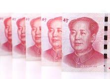 Renminbi Lizenzfreies Stockbild