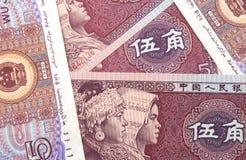 Renminbi bakgrund Arkivfoto