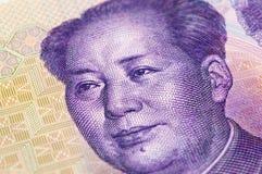 Renminbi chinois de yuans Photographie stock libre de droits