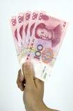 Renminbi cinese Immagini Stock