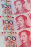 Renminbi ou Yuan chinês Fotografia de Stock Royalty Free