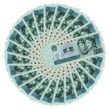 Renminbi (RMB) fotografia stock