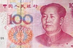 Renminbi, 100 hundert Dollar. Stockfotografie