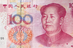 Renminbi , 100 hundred dollar. Stock Photography