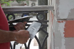 Renovation Royalty Free Stock Photo