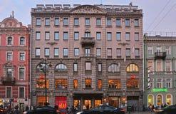 Rentables Haus von General Maksimovich auf Nevsky-Allee in St Petersburg, Russland Stockfoto