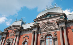Renwick Gallery Smithsonian. A view of the Smithsonian's Renwick Gallery of Art in Washington D.C Stock Images