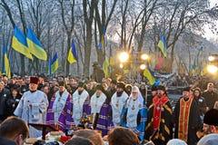 Repères de Holodomor (soixante-dix-neuvième anniversaire) en Ukraine, Photographie stock