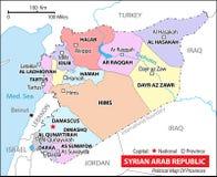 República árabe síria Fotografia de Stock