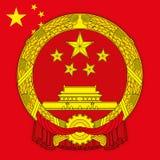 República, brasão e bandeira de povos de China Fotografia de Stock Royalty Free