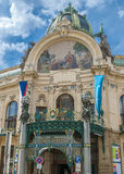 República Checa, Praga Casa municipal Imagens de Stock Royalty Free