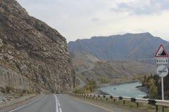 República de Altai Imagens de Stock Royalty Free