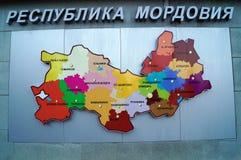 República de Mordovia Fotos de archivo
