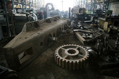 Repair factory Stock Photography