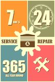 Repair fix tool icons. 24h 7 day customer support service. Cogwheel gear with piston and wrench key. Flat icons in rectangles. Vector image Royalty Free Stock Photos