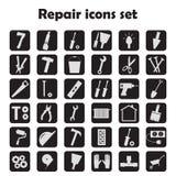Repair icon set. Royalty Free Stock Photo