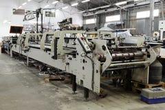 Repair Of Old Printing Equipment Stock Photo