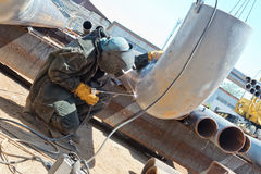 Free Repair Of Parts Of The Apparatus For Manual Arc Welding Stock Photos - 93932863