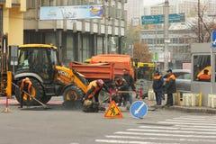Repair pavement Stock Photo