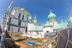 Repair in Resurrection New Jerusalem Monastery Royalty Free Stock Images