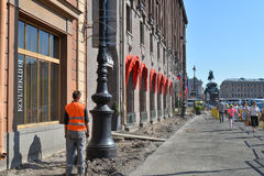 Repair of road pavements near the hotel Astoria in Saint Petersb Royalty Free Stock Photo