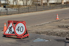 Repair of road surface Royalty Free Stock Image