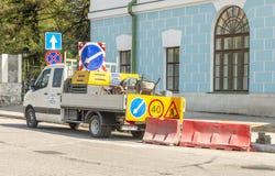 Repair of roads in Moscow. car repair Royalty Free Stock Photography