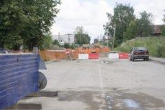 Repair of the street road closure.  Royalty Free Stock Photos