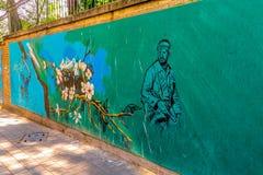 Repaire de Téhéran USA de l'espionnage 01 photographie stock libre de droits
