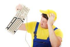 repairman Стоковое Изображение RF