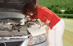 Reparación del coche. imagen de archivo libre de regalías
