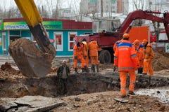 Reparaciones de la emergencia en Vladimir, Rusia. Fotos de archivo libres de regalías