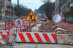 Reparatur der Stadtstraße Stockfotografie