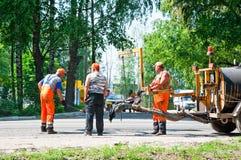 Reparatur der Straße. lizenzfreies stockbild