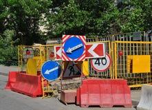 Reparatur der Straßen Lizenzfreies Stockbild