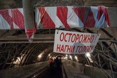 Repare el trabajo de alzamientos y de escaleras móviles en el subterráneo Fotos de archivo