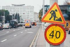 Repare estradas de cidade Imagem de Stock Royalty Free