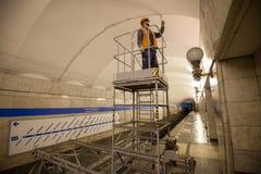 Repare la estación de metro Foto de archivo libre de regalías