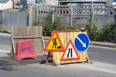 reparerar vägmärken Royaltyfri Bild