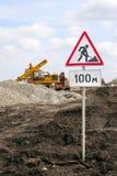 Reparo da estrada do sinal de tráfego Fotos de Stock Royalty Free
