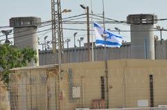 Reparto de Gilad Shalit foto de archivo libre de regalías