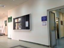 Reparto di radiologia della clinica di Panaga fotografia stock libera da diritti