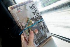 Repas japonais de boîte (Ekiben) le 7 février à Otaru Photos stock