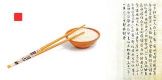 Repas traditionnel chinois Image libre de droits