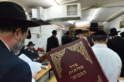 Repentance Pray - Selichut. ASHDOD, ISRAEL - SEPTEMBER 6 2011: Ultra-orthodox Jewish people pray selichut (Repentance) in a synagogue in Ashdod, southern Israel Stock Photos
