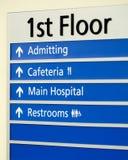 Repertorio dell'ospedale sulla parete del primo piano Fotografia Stock