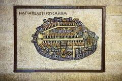 Old City of Jerusalem Mosaic Stock Photos