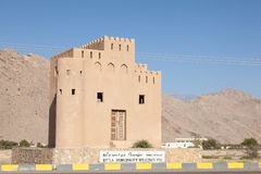 Replica of an ancient tower in Bahla, Oman Royalty Free Stock Image