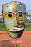 Replica della maschera Fotografia Stock Libera da Diritti